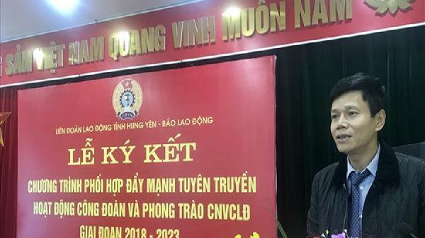 Báo Lao Động và LĐLĐ tỉnh Hưng Yên ký kết phối hợp hoạt động