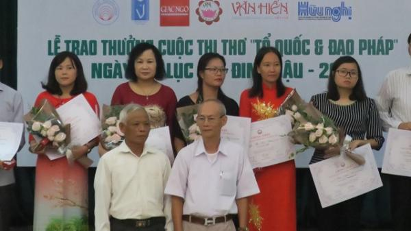 Ngày hội Thơ Lục bát 2017 lần đầu tiên được tổ chức tại Hưng Yên
