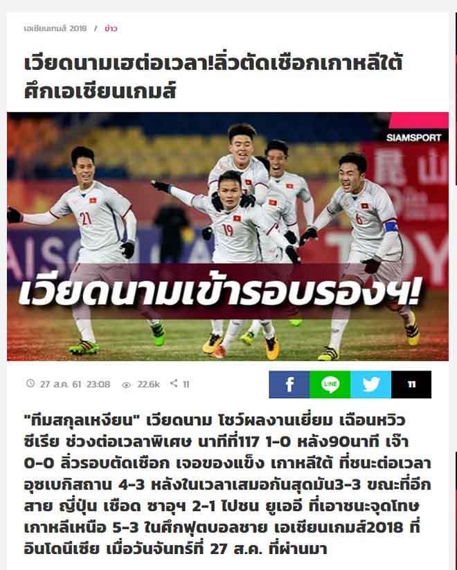 Siam Sport đưa tin về chiến thắng của U23 Việt Nam